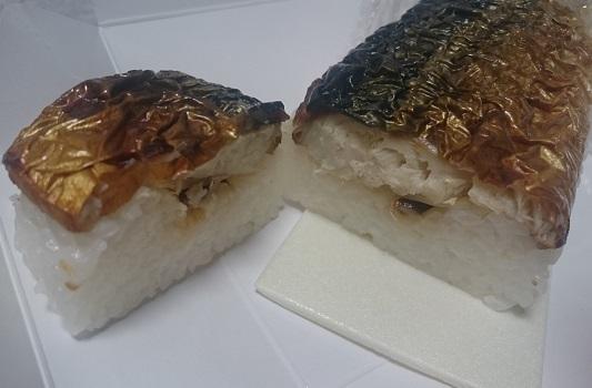 本物の焼き鯖寿司3