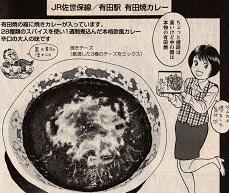 ちょっと値は張りますが、器は本物の有田焼ですごく使い勝手がいいです!