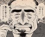 思いがけぬカレーの駅弁に、体調悪もふっとんで喜んで食べる亀さん