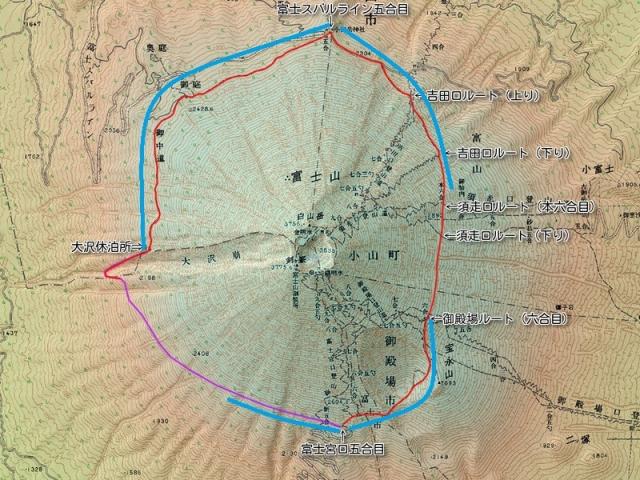 富士山御中道地図 現在