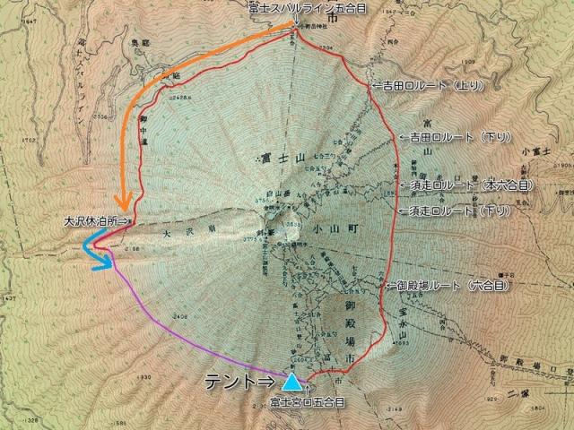 お中道地図④