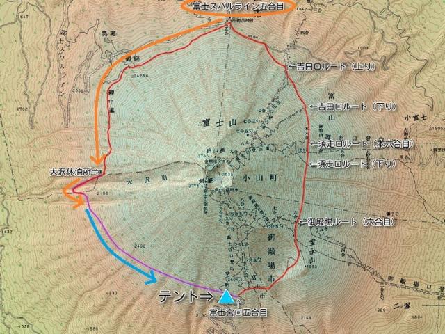 お中道⑤地図
