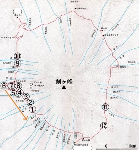お中道 沢の地図