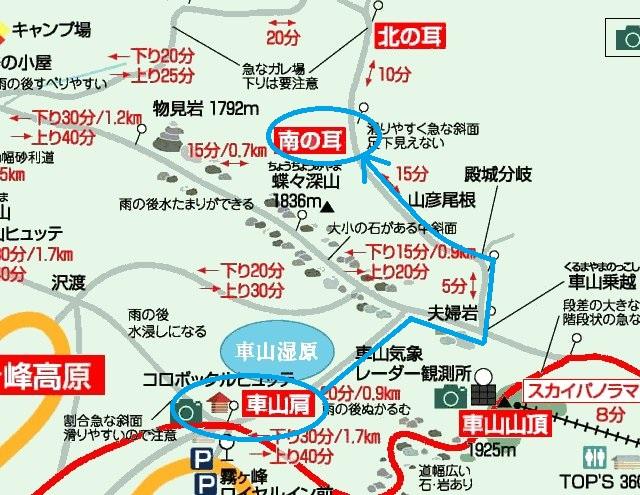 霧ヶ峰ハイキング2018.12.2