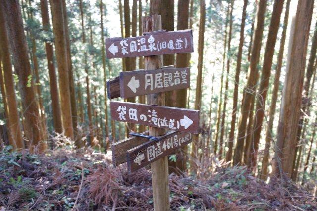 袋田の滝2019.1.2 091