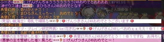 Maple_181111_034036.jpg