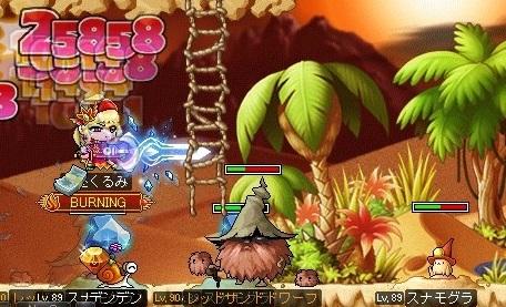 Maple_181216_050030.jpg