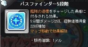 Maple_181220_112919.jpg