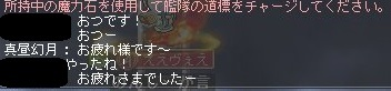 Maple_181221_110122.jpg