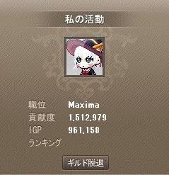Maple_181226_223104.jpg