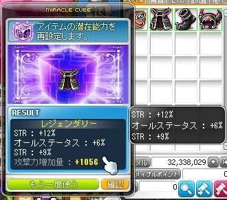 Maple_190101_203855.jpg