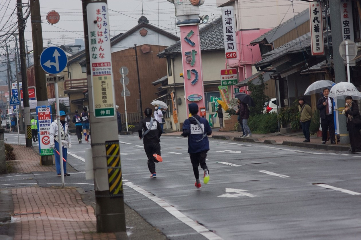 関市駅伝大会2019_190124_0043