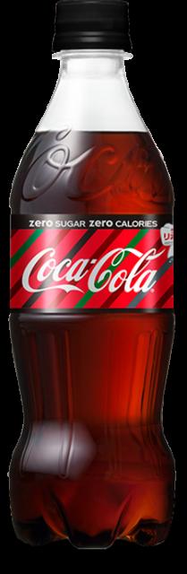 zero_bottle_img_ribbon.png