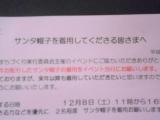 1-DSCN9572.jpg