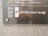 1-DSCN9832.jpg
