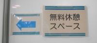 1-DSCN9916.jpg