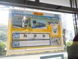 1-DSCN9921.jpg