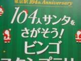 1-DSCN9967.jpg