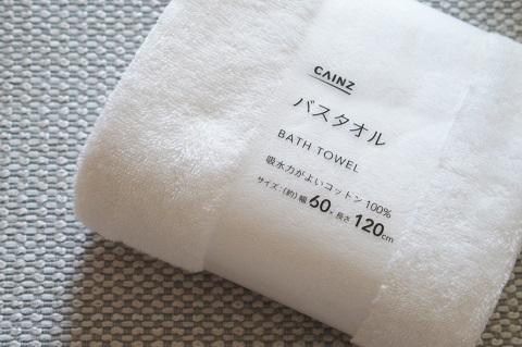 バスタオル 安い おすすめ