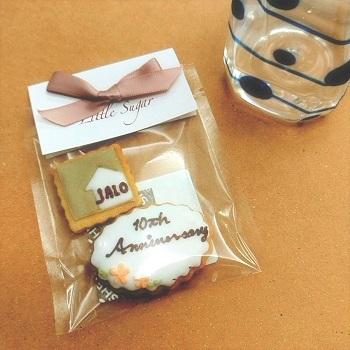 jalo10周年記念クッキー