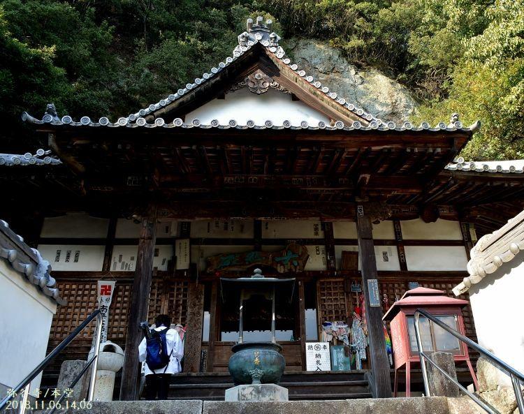 DSC_7152弥谷寺本殿 (750x593)