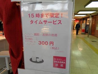 s-DSC03832.jpg