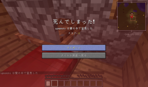 何事だ!1