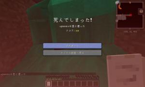 何事だ!2