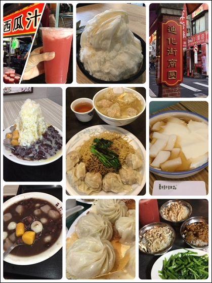 台湾11月