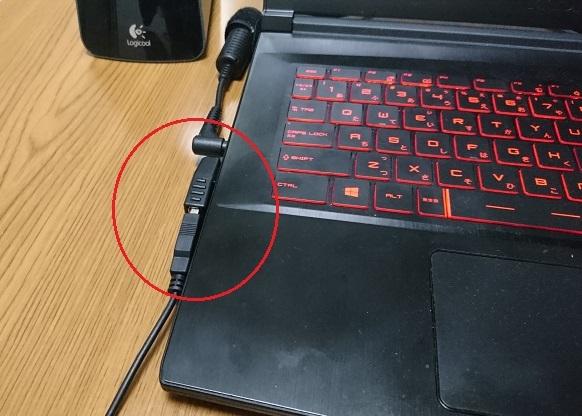 USBスッキリ