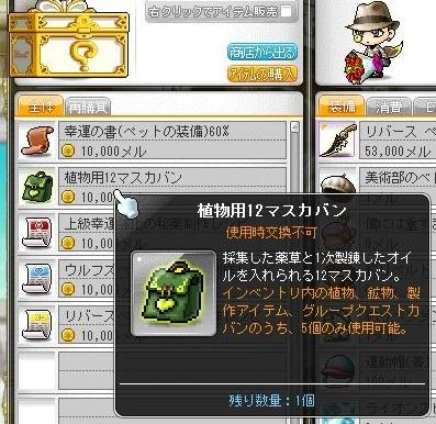 Maple_17771a.jpg