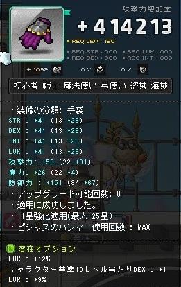 Maple_17776a.jpg