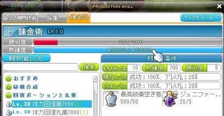 Maple_17790a.jpg