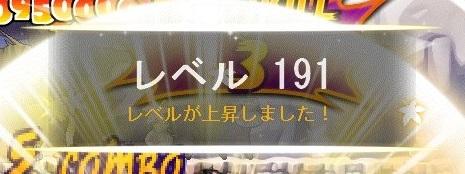 Maple_17797a.jpg