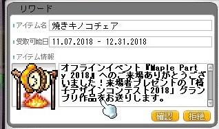 Maple_17799a.jpg