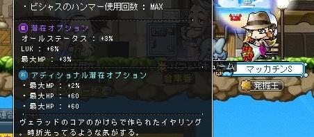 Maple_17801a.jpg