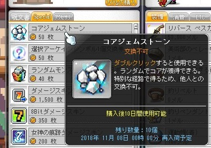Maple_17806a.jpg