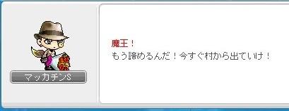 Maple_17821a.jpg