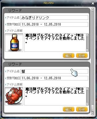 Maple_17825a.jpg