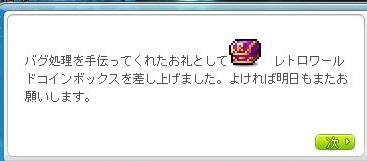 Maple_17830a.jpg