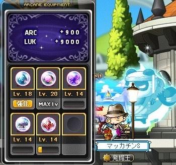 Maple_17831a.jpg