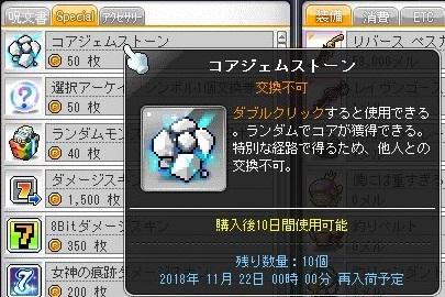 Maple_17832a.jpg