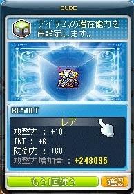 Maple_17842a.jpg