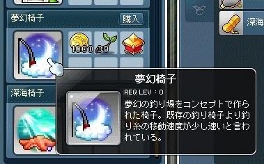 Maple_17850b.jpg