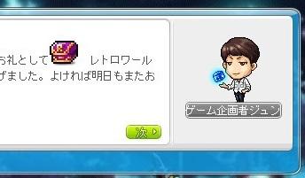 Maple_17867a.jpg