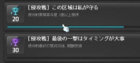 Maple_17884a.jpg