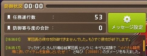 Maple_17890a.jpg