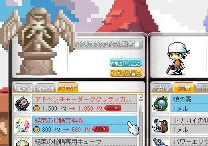 Maple_17897a.jpg
