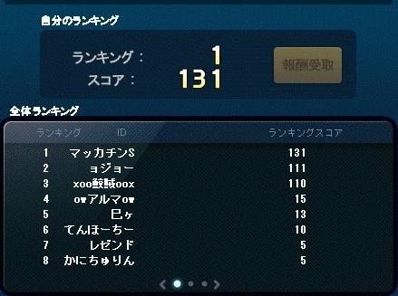 Maple_17898a.jpg