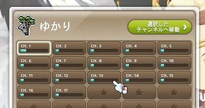 Maple_17902a.jpg